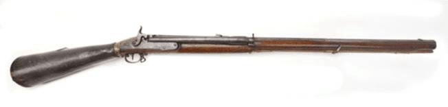 rifle-antigo-de-ar-comprimido-1